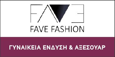 Fave Fashion