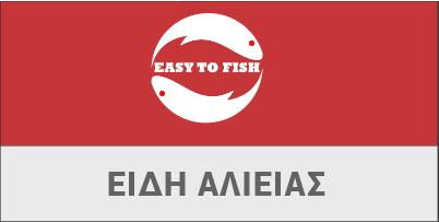 Easy2Fish