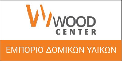Wood Center