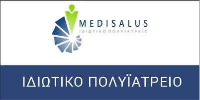 Medisalus