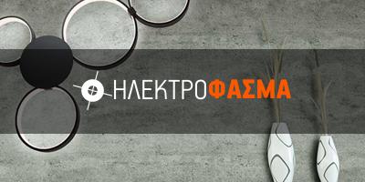 Ε-FWTISTIKA