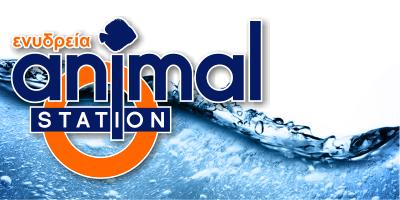 Animalstation