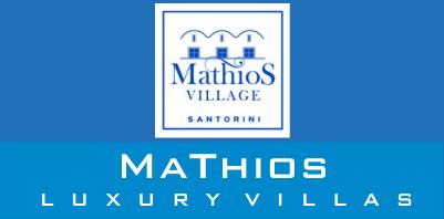 Mathios Luxury Villas