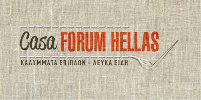Casa Forum Hellas