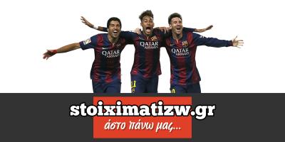 Stoiximatizw